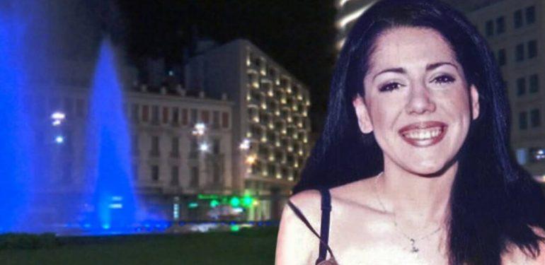 Βρέθηκε μετά από 10 μήνες η 39χρονη που εξαφανίστηκε στην Καλλιθέα